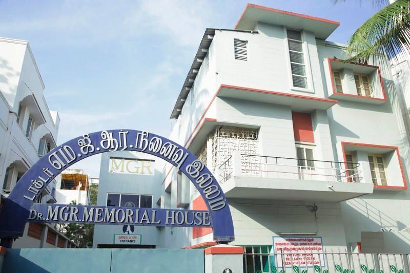 எம்.ஜி.ஆர் தி நகர் வீடு