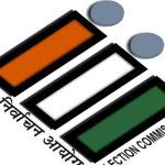 ஆர்.கே.நகர் தொகுதிக்கு தேர்தல் நடக்குமா? : என்ன சொல்கிறது தேர்தல் ஆணையம்?