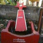 கன்னியாகுமரியில் கம்யூனிஸ்ட் அலுவலகம் மீது கல்வீச்சு!