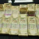 சென்னையில் ரூ.2 கோடி மதிப்பிலான பழைய 500, 1000 ரூபாய் நோட்டுகள் பறிமுதல்