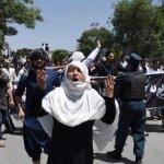 ஆப்கானிஸ்தான் மசூதியில் குண்டுவெடிப்பு: 6 பேர் பலி!
