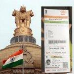 நில உரிமையாளர்கள் ஆவணத்தில் ஆதார் இணைப்பு விவகாரம்! மத்திய அரசு மறுப்பு