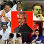 கேப்டன், ஸ்டாலின், தீபா எல்லாம் எதுக்கு ஃபேமஸ் தெரியுமா?