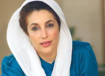 அரசியல், உறவுகள், ஊழல், மரணம்... பெனாசிர் புட்டோ டைரிக் குறிப்புகள்!  - பிறந்தநாள் சிறப்புப் பகிர்வு#Benazir