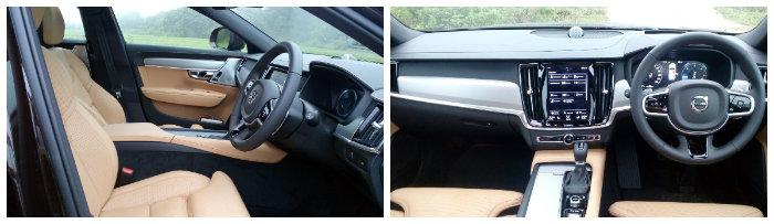 2017-Volvo-V90-Cross-Country-Interiors