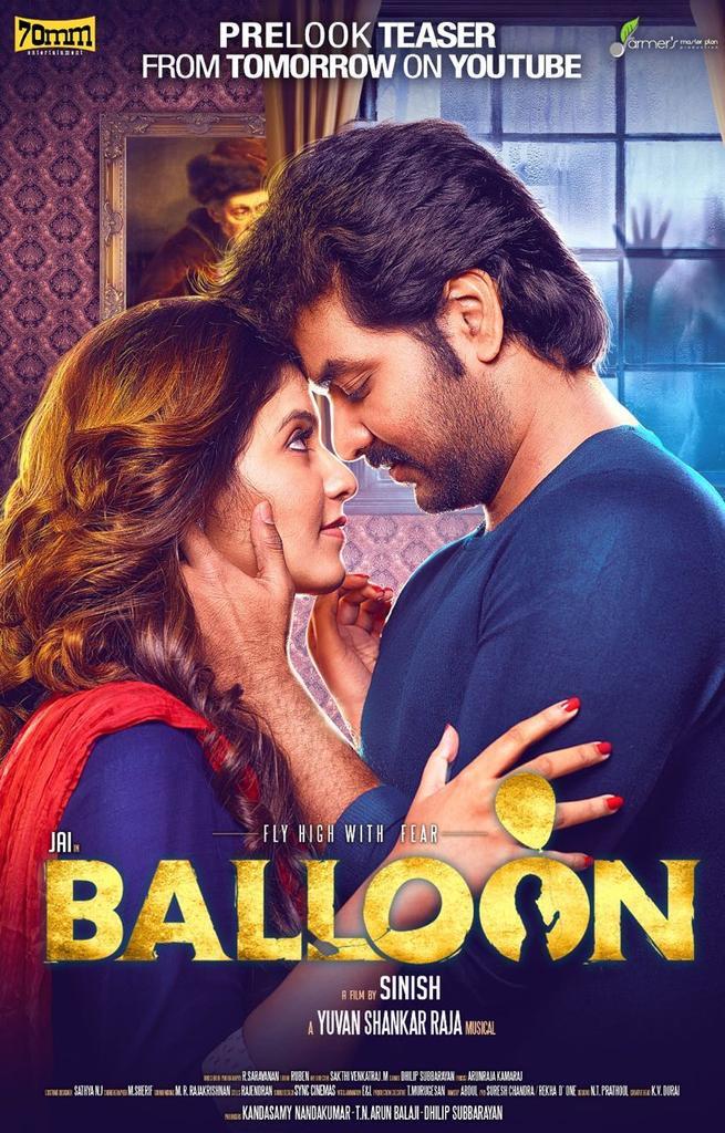 ballon movie