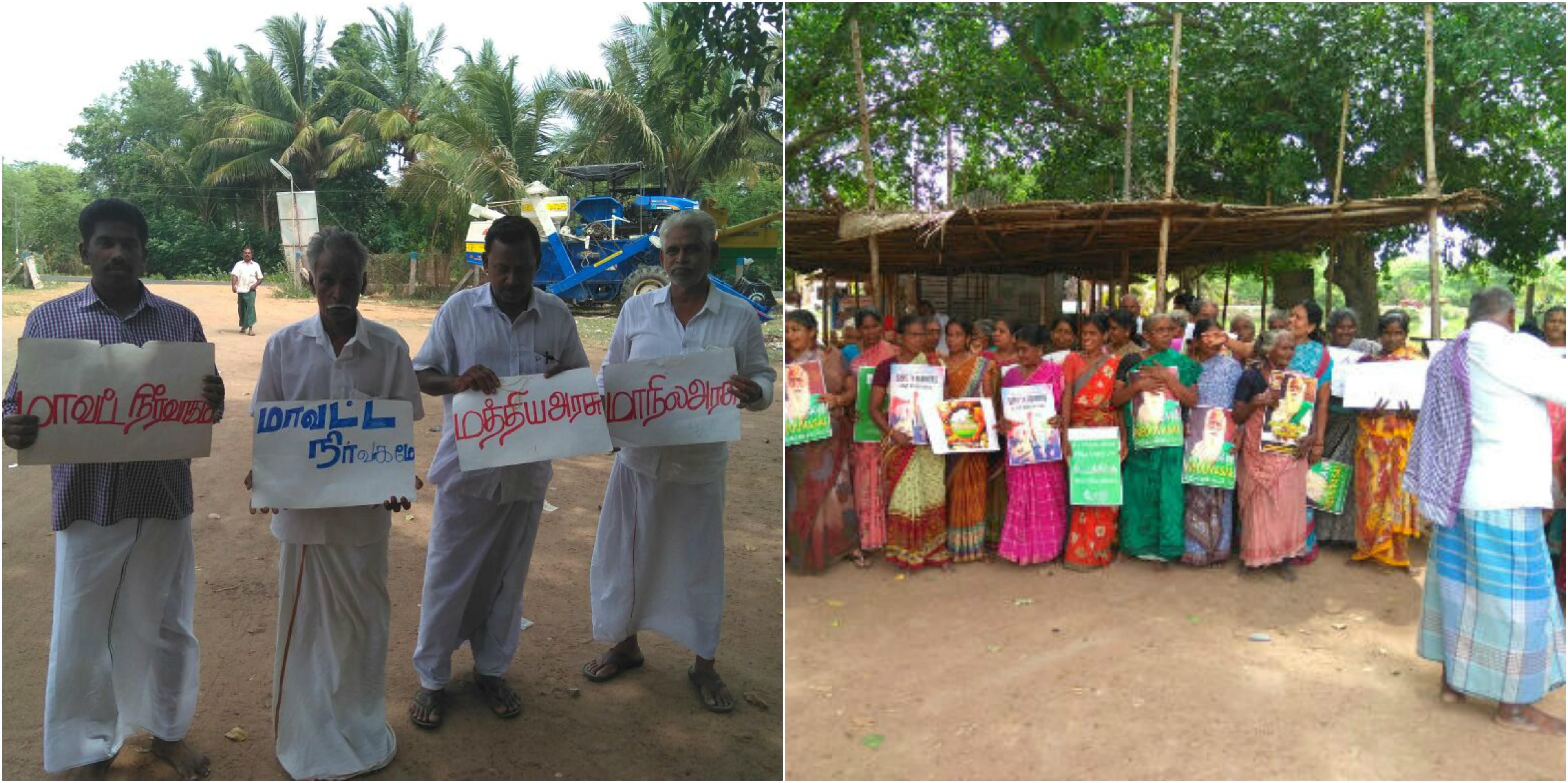 Distributing Halwa protest in Neduvasal