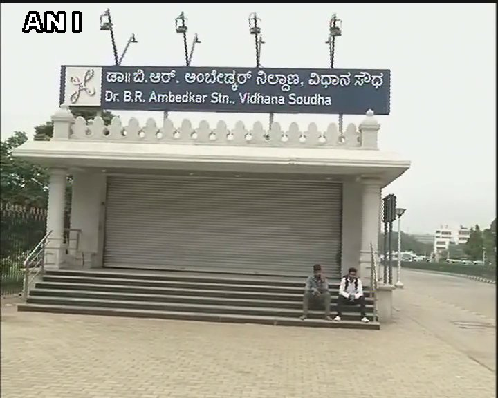 Bengaluru metro services stopped temporarily after protest by metro workers