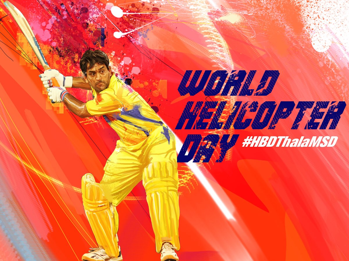 happy birthday ms dhoni
