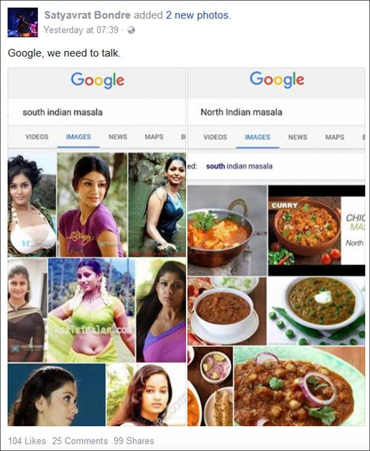 This is not south Indian Masala
