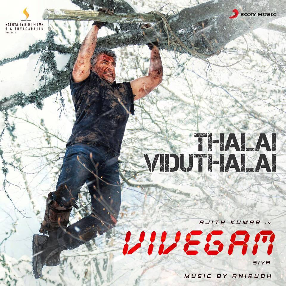 Thalai Viduthalai