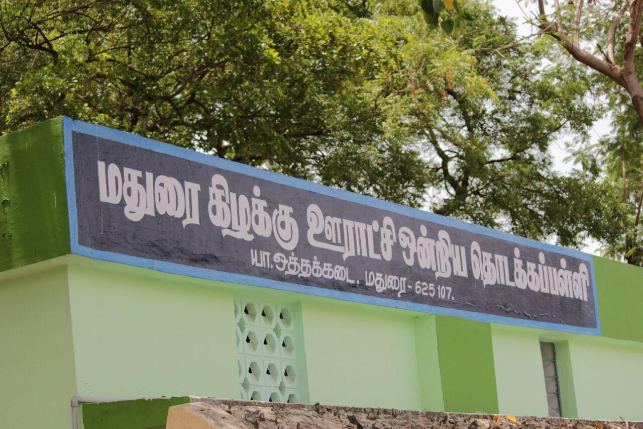 othakadai school