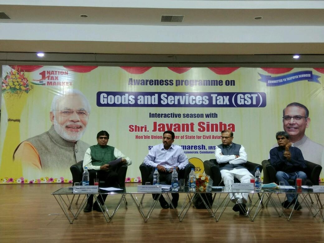 GST awareness conference at Tirupur