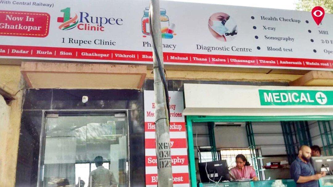 one rupee hospital
