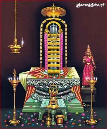 பரிகாரம்