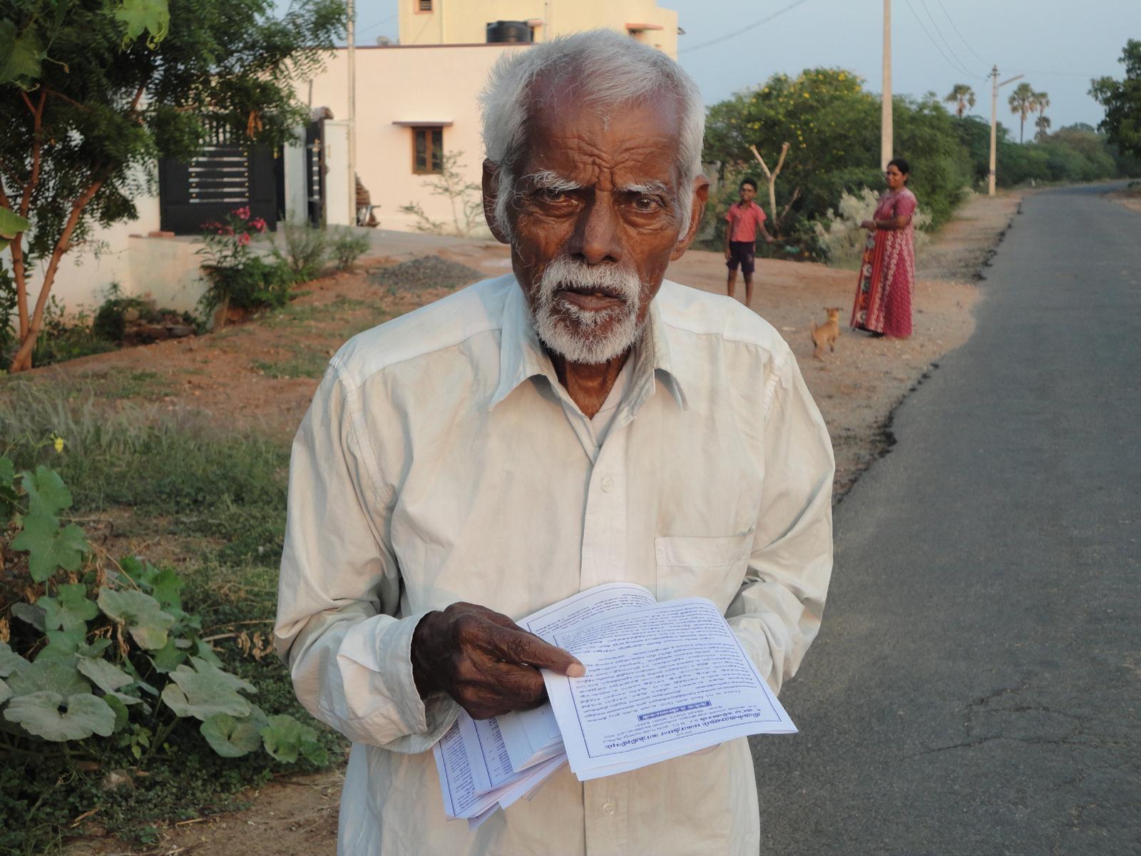 கரூர் திருக்குறள் தாத்தா