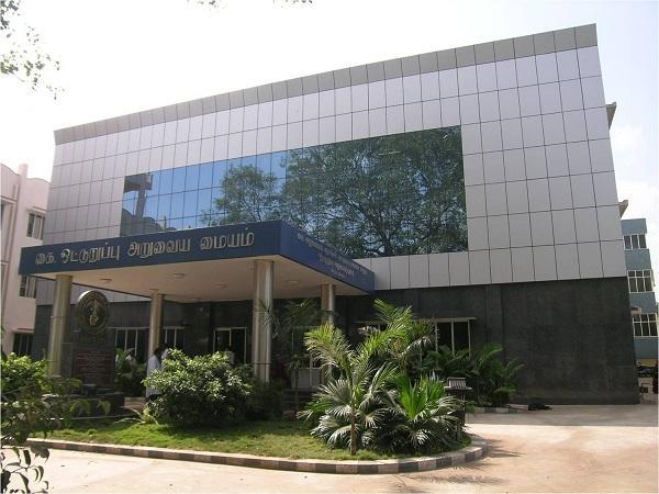 ஸ்டான்லி பிளாஸ்டிக் சர்ஜரி கட்டிடம்