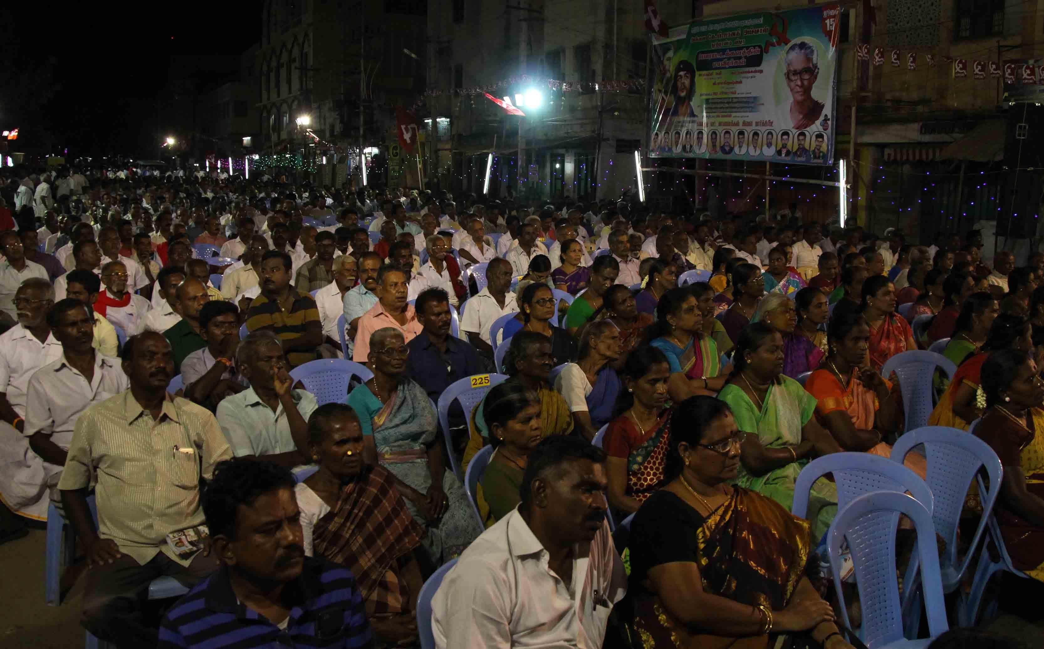 தோழர் கே.பி.ஜானகியம்மாள் நூற்றாண்டு விழா....