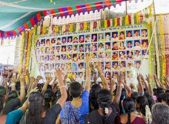கும்பகோணம் தீ விபத்து