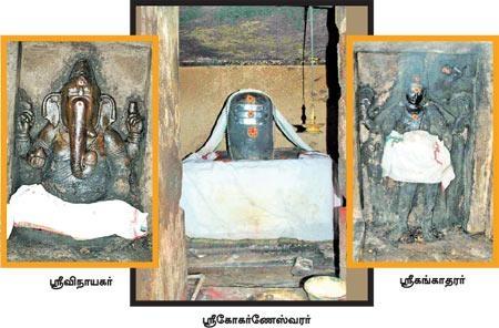 பிரகதாம்பாள்