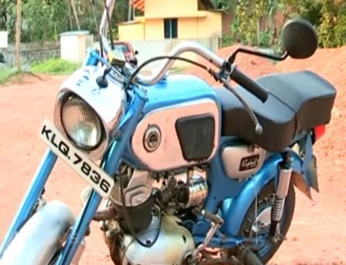 அழகிய ராஜ்தூத் ரக பைக்