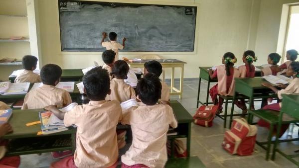 அரசுப் பள்ளி