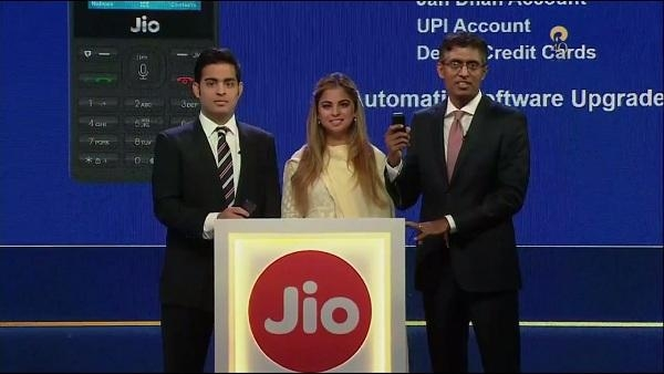 Akash Ambani and Isha Ambani