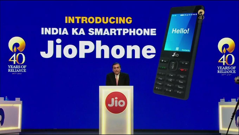ரிலையன்ஸ் ஜியோபோன் - Reliance JioPhone