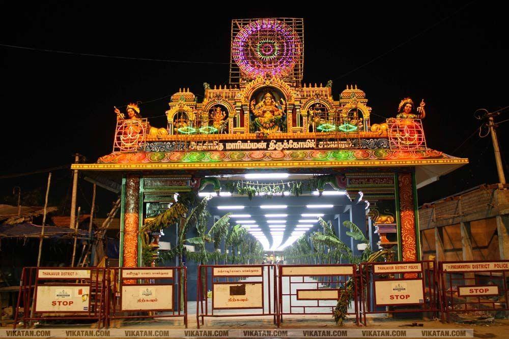 சமயபுரம் கோபுரம்