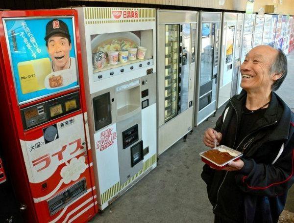 ஜப்பான் - வெண்டிங் மெஷின் - Japan Vending Machine
