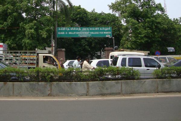 காயிதே மில்லத் அரசு மகளிர் கல்லூரி