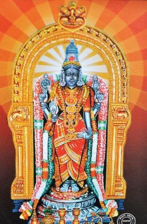 ஸ்வர்ணகௌரி