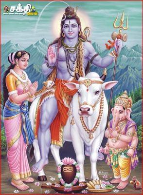 ஸ்வர்ணகௌரி விரதம்