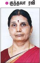 குந்தலா ரவி