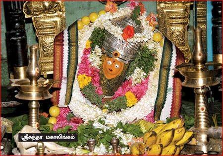 சுந்தர மகாலிங்கம்