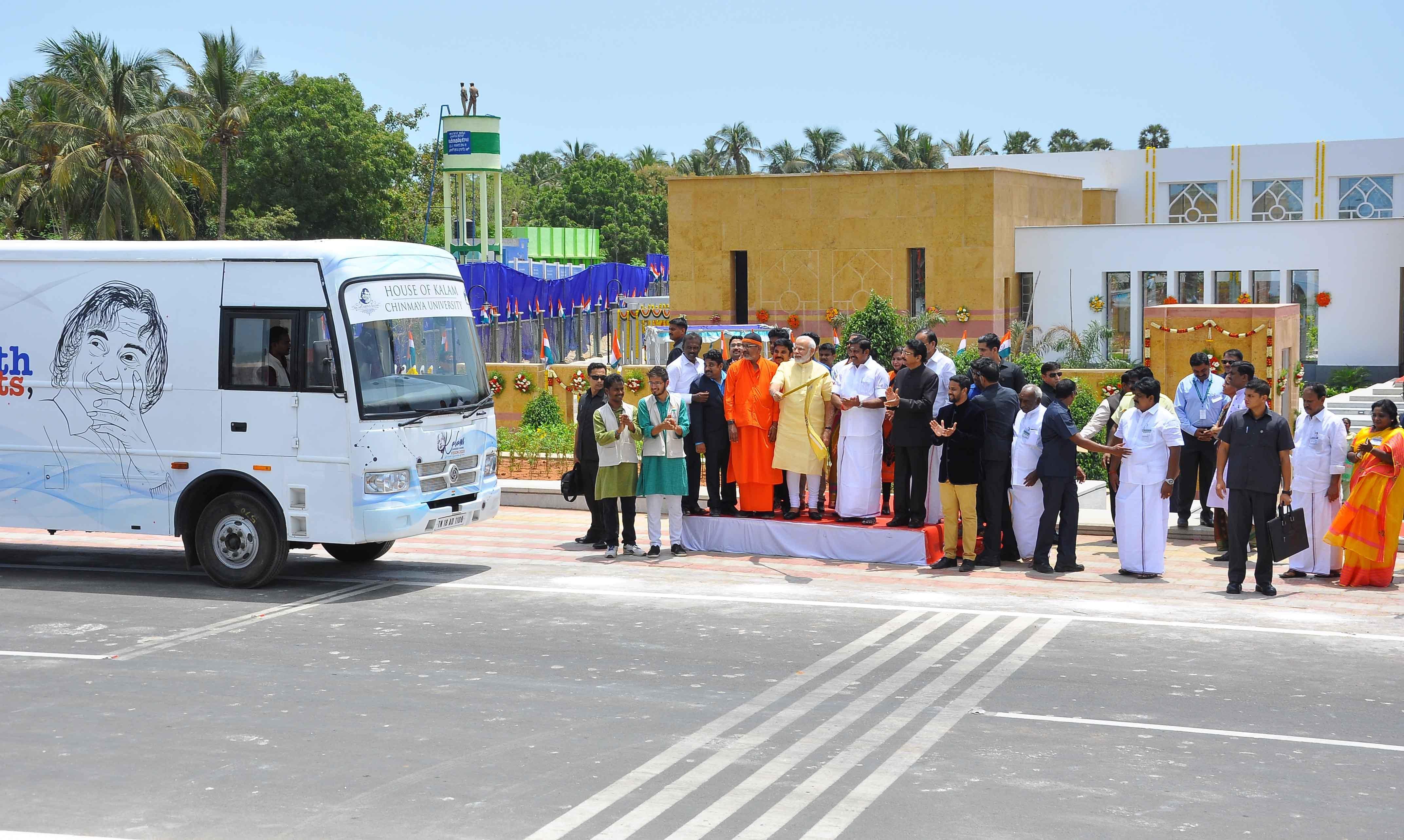 விஷன் 2020 பேரூந்து