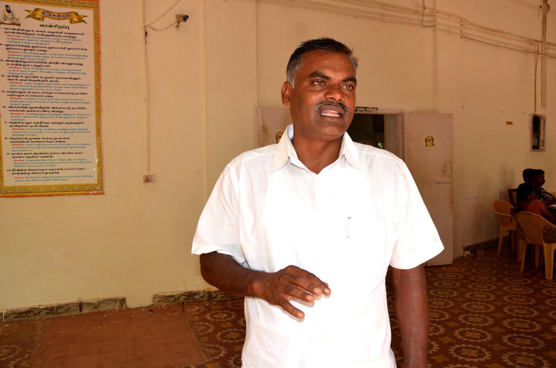 அய்யாச்சாமி