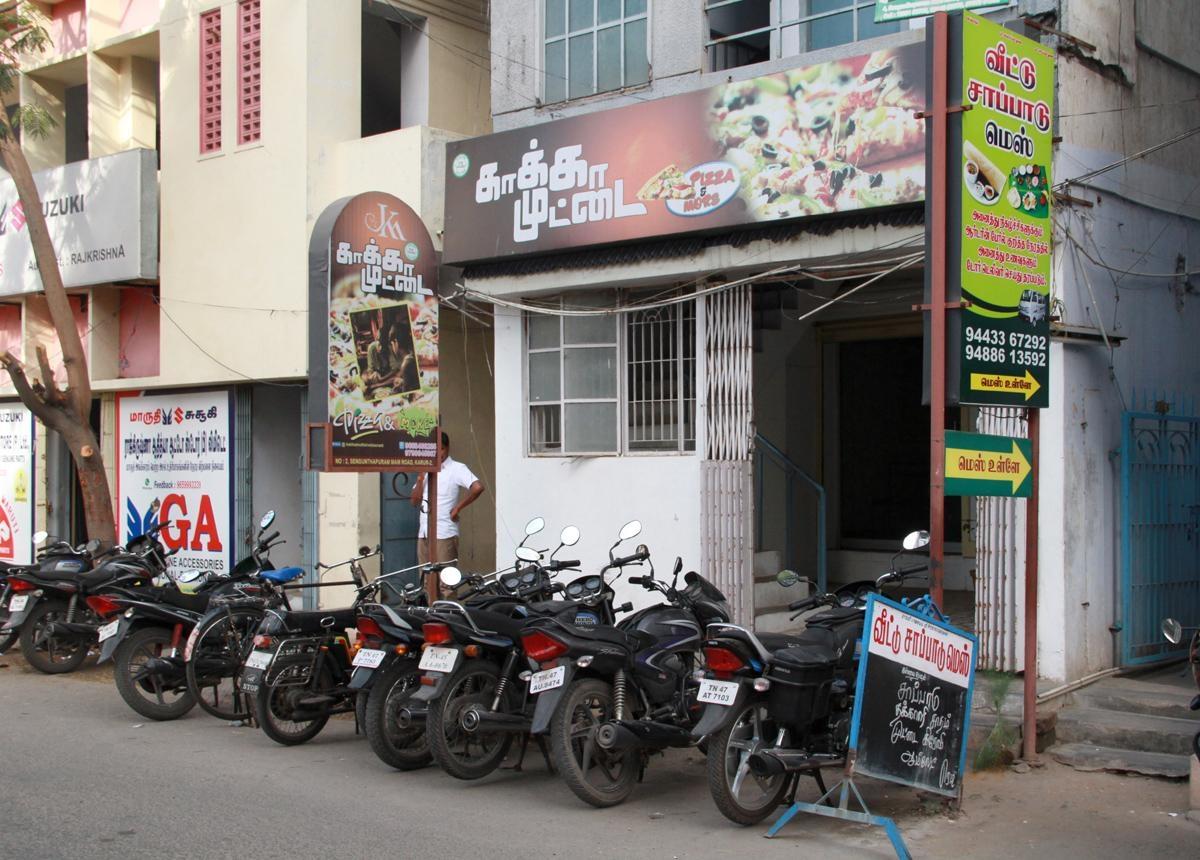Pizza shop at karur