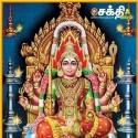 உலக நன்மைக்காகவே பச்சைப் பட்டினி இருக்கும் சமயபுரம் மாரியம்மன்! #AadiSpecial
