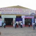 சென்னையில் களைகட்டும் ஜூலை புத்தகக்காட்சி! திரளும் வாசகர்கள்