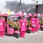 சூரத்தில் பெண்களுக்கான பிரத்யேக பிங்க் ஆட்டோ அறிமுகம்
