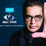 'பிக் பாஸ்' வீட்லேர்ந்து வெளிய வந்தா... காத்திருக்கு சர்ப்ரைஸ்! #BiggBoss