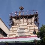 மத்திய கைலாஷ் கோயில் கும்பாபிஷேகம் இன்று நடந்தது!