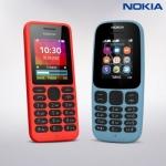 1000 ரூபாயில் மொபைல்கள்... என்ன என்ன வசதிகள் தந்திருக்கிறது நோக்கியா? #Nokia105