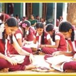 பள்ளிக்கல்வி பாடத்திட்டங்களை வடிவமைக்கக் கூடுகிறது நிபுணர்குழு!