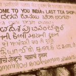 30% மக்களின் தாய்மொழி இந்தியை 70% பேர் மீது திணிப்பது நியாயமா?