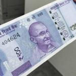 அடுத்த மாதம் வருகிறது புதிய 200 ரூபாய் நோட்டு!