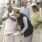 ஜெயலலிதா நினைவிடத்தில் அருண் ஜெட்லி அஞ்சலி!