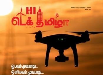ஒன்ப்ளஸ் 5 சக்ஸஸ் முதல் ரெட்மி சீக்ரெட்ஸ் வரை... ஜூலை மாத 'டெக்தமிழா' #TechTamizha