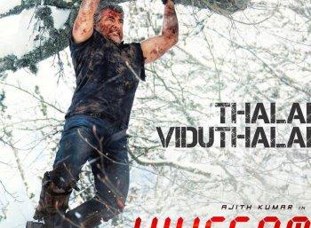 'தலை விடுதலை' பாடலின் யூடியூப் வெர்ஷன்..! #ThalaiViduthalai #Vivegam